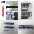 原装德国MK Tools硬质合金钻头MK20005-0600