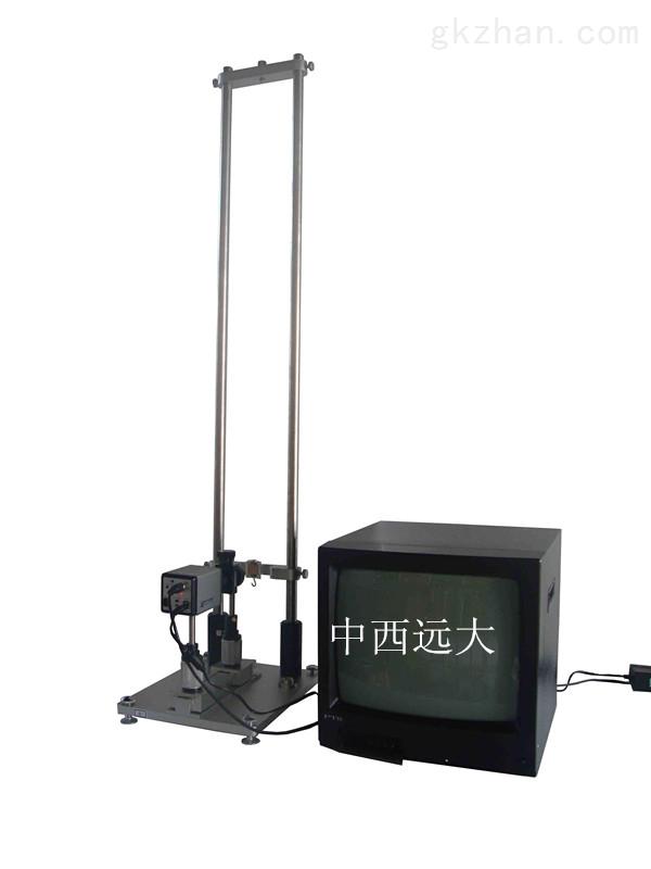 CCD伸长法杨氏模量测定仪现货