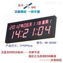 HR子母钟,网络时钟系统