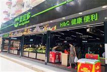 乐檬零售-社区生鲜超市,便利店门店收银管理软件