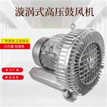 5.5KW曝氣專用高壓鼓風機