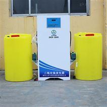 内蒙古乌海饮用水消毒设备二氧化氯发生器图