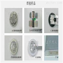 电池极耳自动化激光焊接机