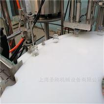 西林瓶灌裝機药品灌装有限公司