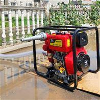 HS25FP2.5寸柴油高压消防泵