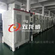四象限高压变频柜 襄阳双龙威厂家货源充足