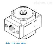 170686-FRM-D-MAXI,订购FESTO分支模块