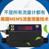 六合开奖记录_mf4008测量气体流量的流量计
