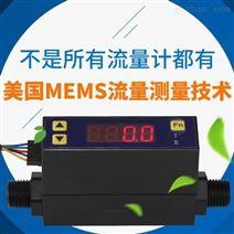 mf4008测量气体流量的流量计