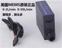 fs4008微型氧气流量传感器