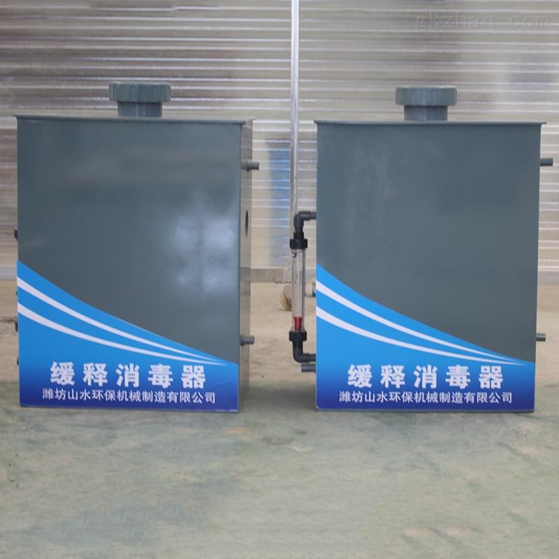 河南鄭州醫院汙水消毒設備緩釋消毒器說明書