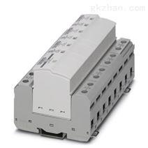 1+2类组合式电涌保护器技术指导 德国PHOENIX菲尼克斯