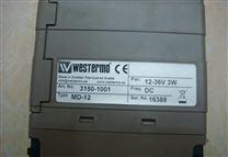 WESTERMO交換機MDW-45 LV