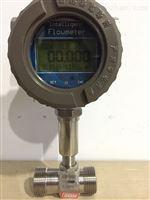 LWGY小型渦輪流量計