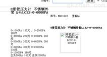 高压直流电源  GG312-DW-P503-4AC M215166