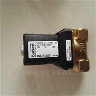 宝德burkert6213电磁阀黄铜不锈钢通液体阀