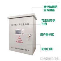 唐山柳林农业IC卡机井控制管理系统