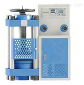 电液式压力试验机现货