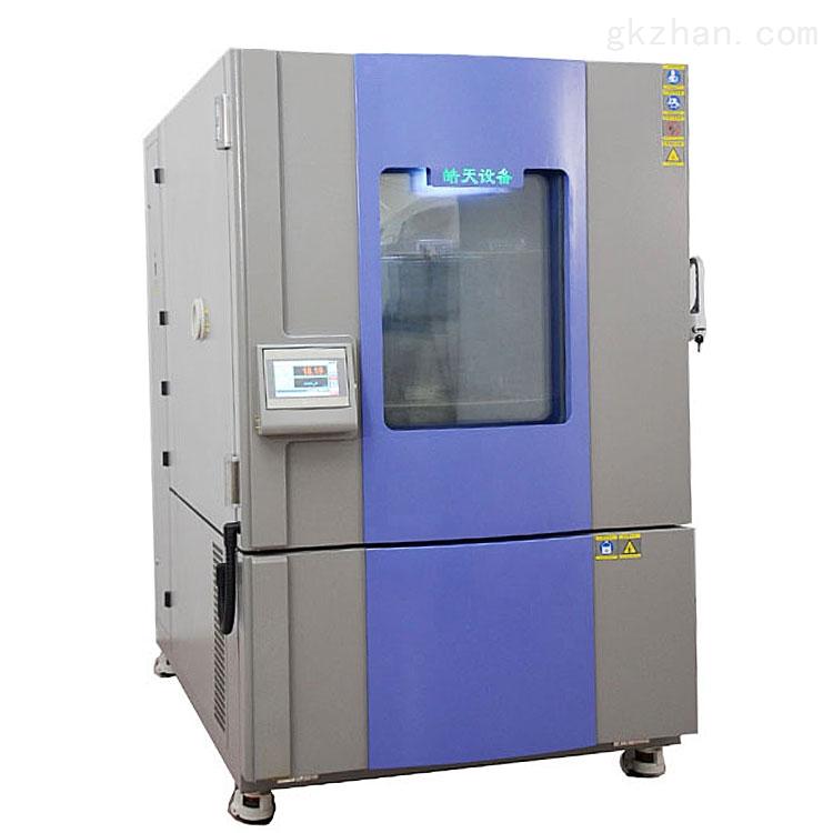 新颖数控800升高低温湿热试验箱定制
