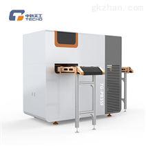 中科天工TG-PB35F全自动开口烟盒压泡机