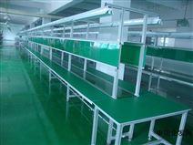 厂家供应皮带流水线 输送生产线