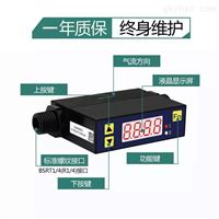 六合开奖记录_mf4008测氮气流量计的价格价格