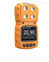 便携式四合一氣體檢測儀现货