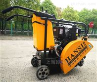 TCC175翰丝TCC175是一款移动式柴油路面切割机