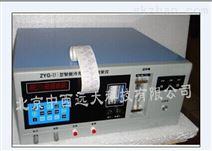 冷原子荧光测汞仪 DC01-ZYG-II   M406548