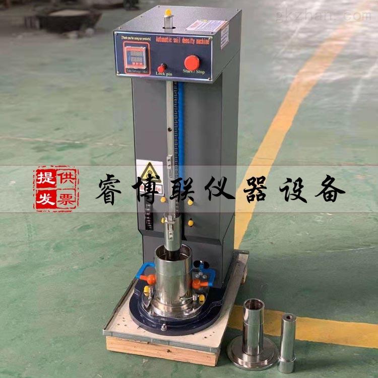 新标准电动粗粒土相对密度仪