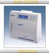 电解质分析仪  DK13AC9801库号:M332584