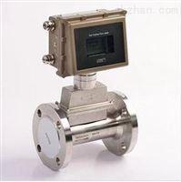 LWQ智能氣體渦輪流量計