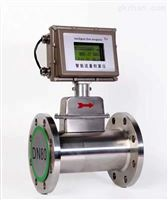 LWQ高壓氣體渦輪流量計