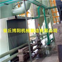 颜料管链提升机 环形管链上料机厂家定制