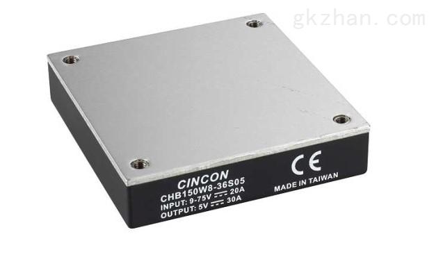 CINCON电源CHB150-48S33N CHB150-48S15N