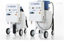 torbo XL torbo XLS