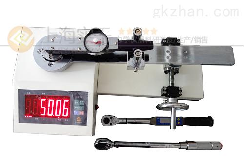 30N.m扭矩扳手检定仪
