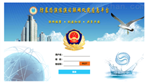 龙川中学一键式紧急报警装置