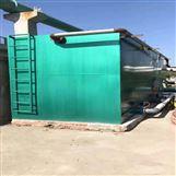 湖南张家界农村饮用水一体化净水器设计方案