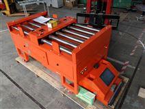 SF-SXFHS1 40KG双向复合式AGV搬运机器人