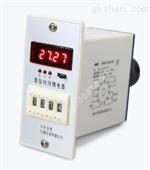 JS14S;JS14S-H数显时间继电器