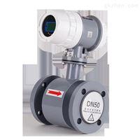汙水處理電磁流量計