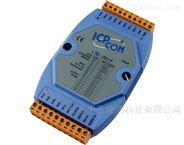 台湾泓格 16位10Hz 8路热电偶输入模块
