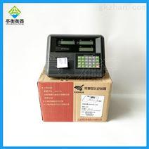 电子秤称重仪表,XK3190-A23P打印计价仪表