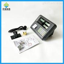称重显示控制器,自带打印功能的称重仪表