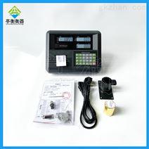 耀华A23P带打印仪表,XK3190称重显示器