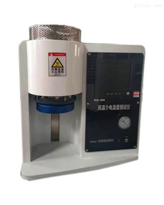 HCJD系列高温介电温谱系统