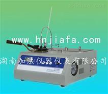 石油产品闭口闪点测定器GB/T261