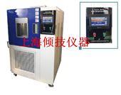 试验箱高低温循环试验箱