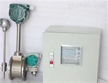 销售各种规格蒸汽流量计(高温型)